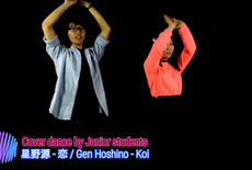 星野源 - 恋 / Gen Hoshino - Koi dance cover by NMIT Students