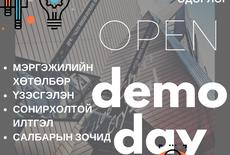 Open Demo Day